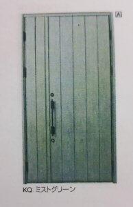 ミントのドア