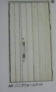 白のナチュラルドア