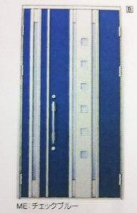 青のオシャレドア