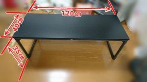ローテーブル寸法