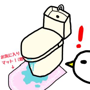 義父母の介護、トイレマットが尿まみれで鬱になりそう!