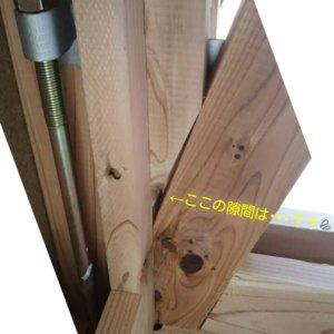 タマホームは裁判するほどの欠陥住宅?木材の間に隙間がある・・・