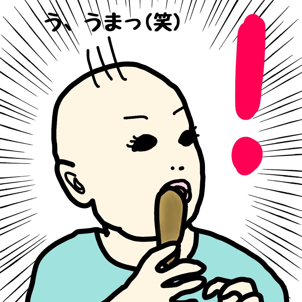 赤ちゃんのおしゃぶーを食べてびっくりする顔をしている