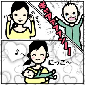 育児のリフレッシュにおすすめな方法はBluetooth&ワイヤレスイヤホンで音楽を聴くこと