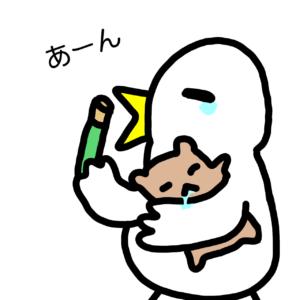 とりがうっすら涙をうかべつつ、子供を抱えながらお菓子を食べる姿