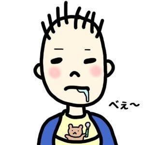 子たぬ、1歳半赤ちゃんがイヤイヤ!嫌いなものを食べたくない