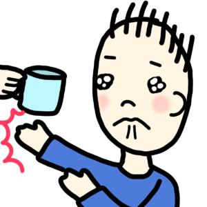 子たぬ、1歳半赤ちゃんがイヤイヤ!お茶を飲みたくない